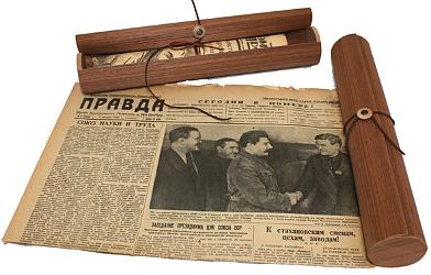 Оригинал советской газеты в подарок мужу