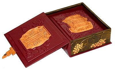 Элитные книги в кожаном переплете в подарок мужу